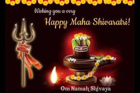 auspicious night  maha shivaratri  maha shivaratri