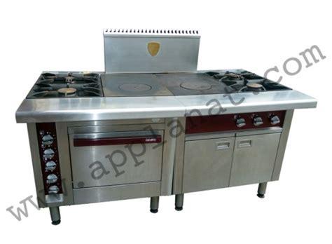 cuisine charvet piano de cuisson charvet 300x80 occasion vendu