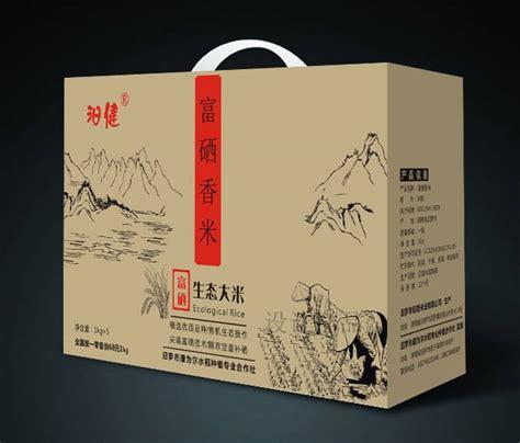 富硒香米生态大米包装盒设计效果图欣赏_长沙包装设计哪个厂家的好_关于包装设计_长沙纸上印包装印刷厂(公司)