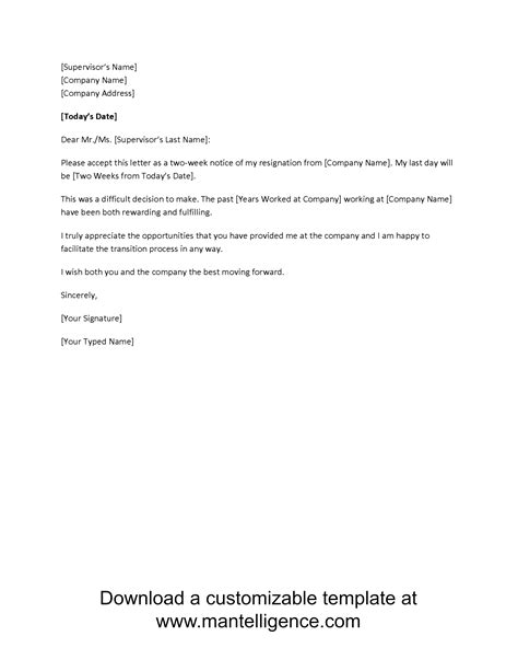 weeks notice email brittney taylor