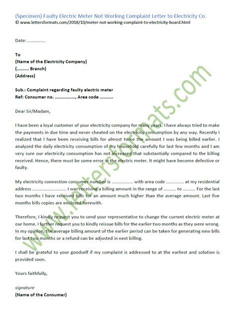 faulty electric meter  working complaint letter
