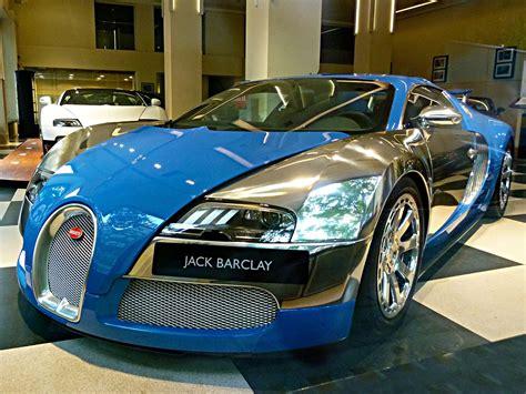Most Expensive Bugatti In The World