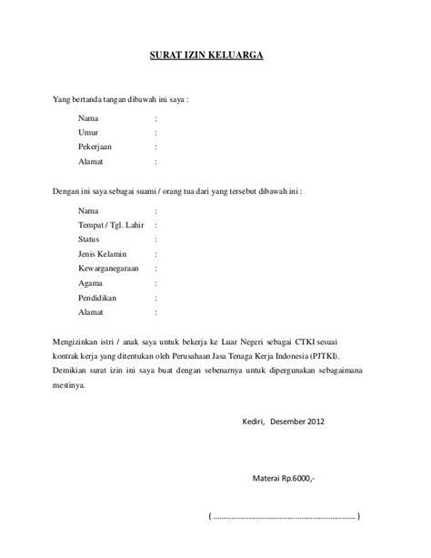 Surat Ijin Tidak Masuk Kerja by Surat Ijin Keluarga
