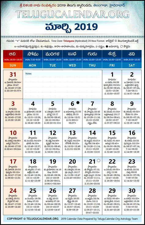 ep calendar seimado