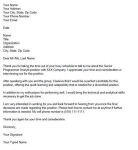 Interview Thank You Letter Examples