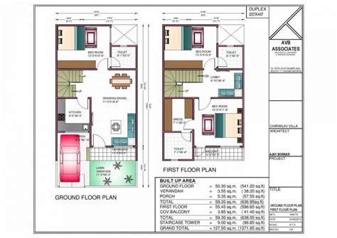 Home Design 40*40 : 20 40 Duplex House Plan Best Of 20 40 Duplex House Plan Sq
