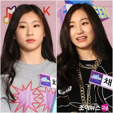 fakta keren chaeryeong leader itzy  curi perhatian