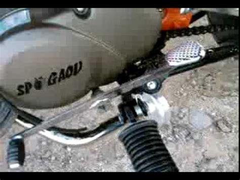 cartouche de pot 50cc dax spigaou 50cc doovi