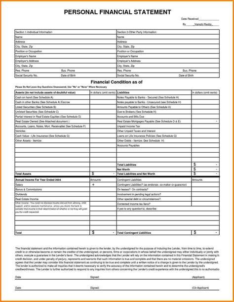 personal income statement template case statement