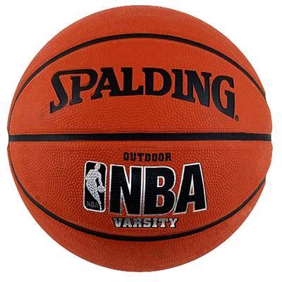 spalding  official size nba street basketball