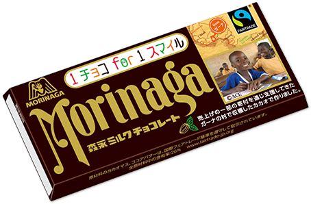フェア トレード チョコレート