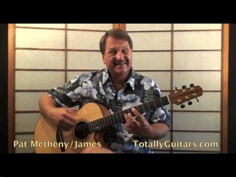 pat metheny guitar lesson