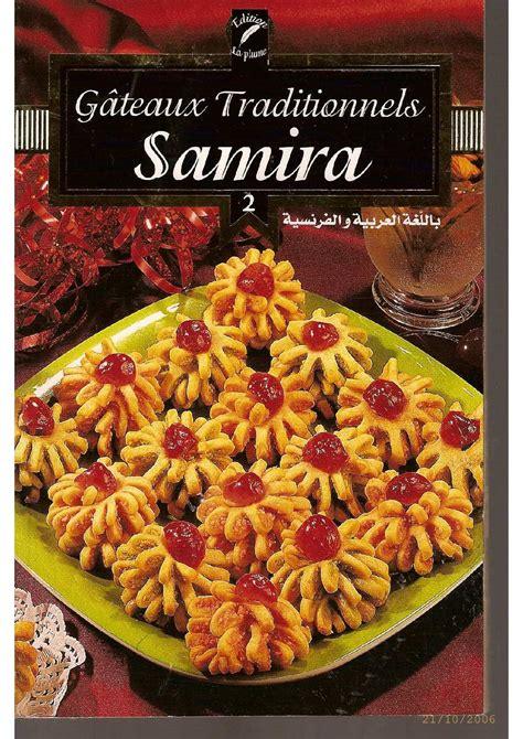 cuisine patisserie calaméo cuisine patisserie algerienne gateaux samira 2