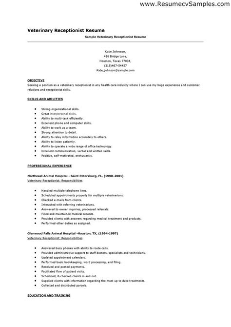 resume objective exles veterinary receptionist central animal hospital veterinary