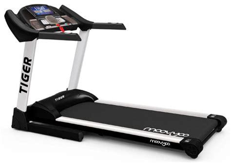 fitness boutique tapis de course rameur appareil fitness et musculation nutrition sportive