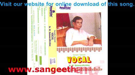 Vocal  Swara Raga Sudha  Swara Raga Sudha Youtube