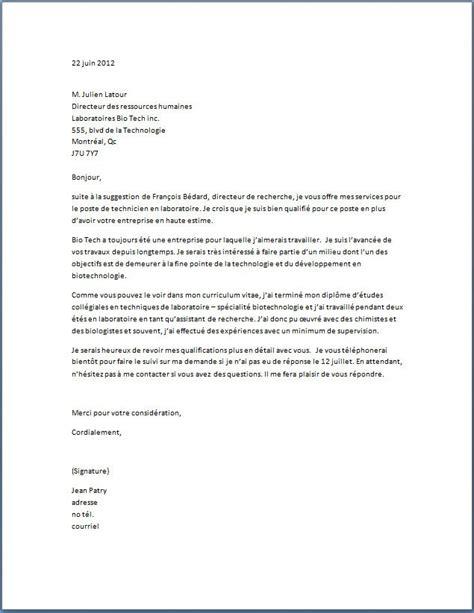 modele lettre de motivation technicien de maintenance - Modele Lettre De Motivation Technicien