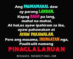 Inspirational Quotes About Life Tagalog – Quotes 2017