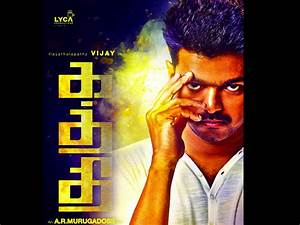 Kaththi HQ Movie Wallpapers | Kaththi HD Movie Wallpapers ...