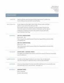 simple sle of resume for application simple resume template 2017 resume builder