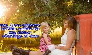 Mother Prema Kavithalu In Telugu And English Words ...