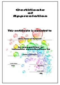 Printable Appreciation Certificate Templates