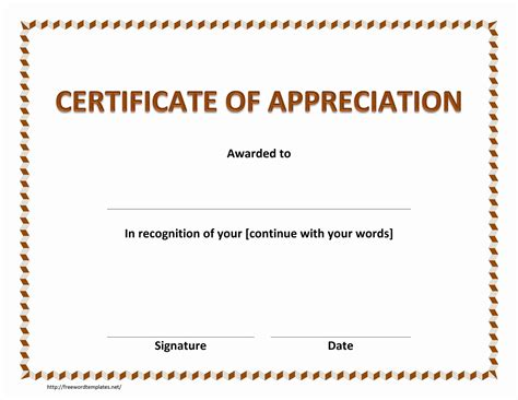 Certificate Of Recognition Template Award Templates Exle Mughals