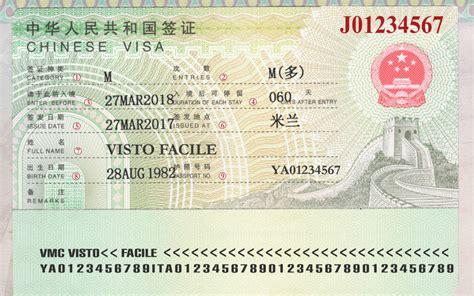 Visto Ingresso Cina come leggere il visto per la cina vistofacile