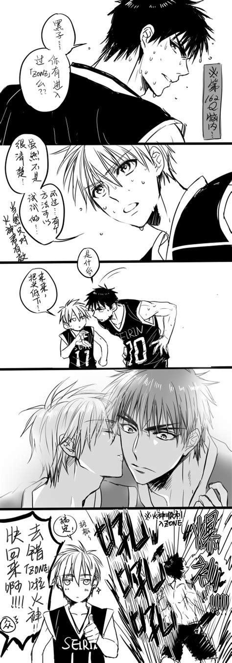 kuroko basuke tetsuya kagami basket kiss zerochan yaoi taiga anime torn cheek