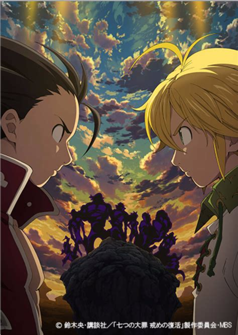 quot seven deadly sins quot gets new anime in 2018 three if by space