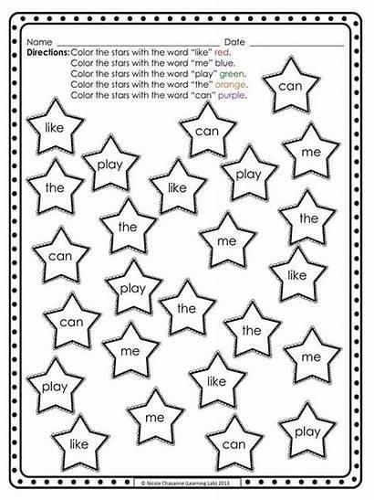 Sight Word Coloring Worksheets Printable Sheets Words