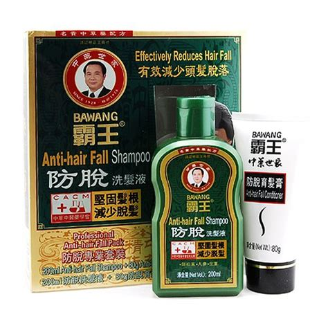 Amazon.com : Bawang Anti-hair Fall (200ml) & Hair Renewal