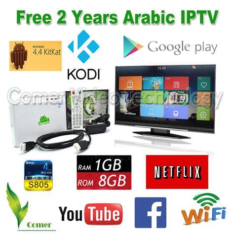 New Arabic Iptv Android Tv Box,free Arabic Channels