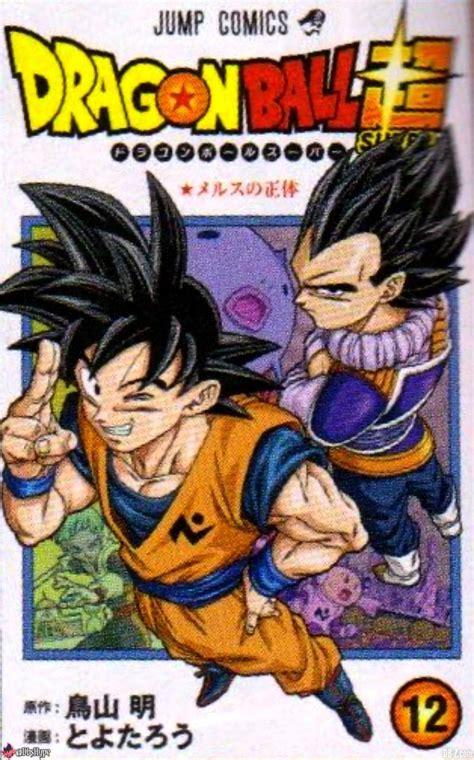 La couverture du tome 12 de Dragon Ball Super en couleur
