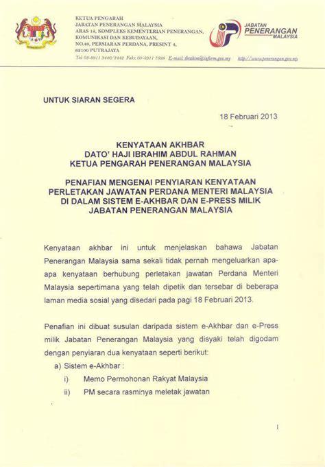 hot surat pm najib letak jawatan naluri rakyat