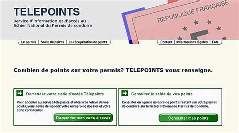 point permis restant comment consulter le solde de ses points de permis restant