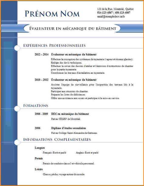 Cv Word Model by Modele Cv En Francais Word
