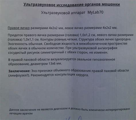 250мг 21 купить в Москве, цена