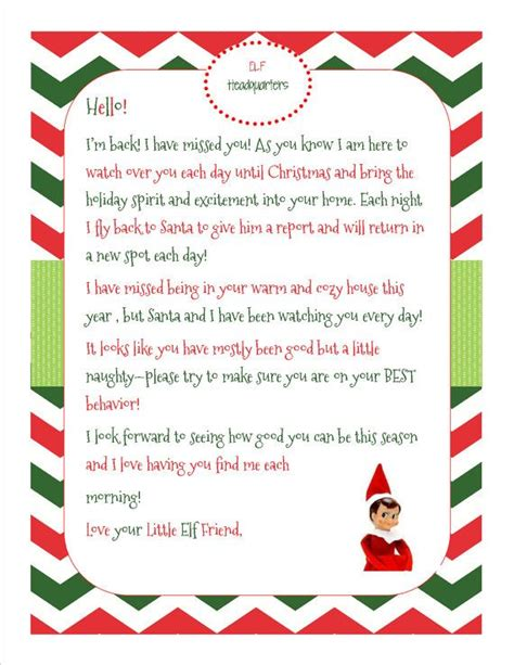 elf   shelf printable goodbye poem  calendar
