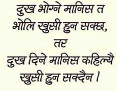 nepali quote quotes quotes nepali love quotes love