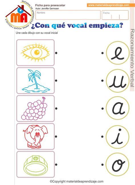 hoja de trabajo quot 191 con qu 233 vocal empieza quot para trabajar con ni 241 os de educaci 243 n inicial 5 a 241 os