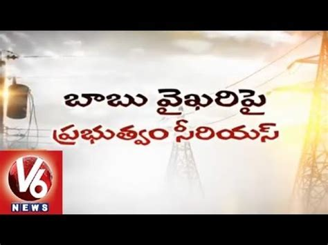 cm kcr  review ppa power purchase agreement youtube