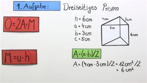 volumen und oberflaeche eines prismas berechnen