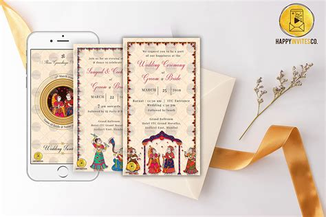 INDIAN WEDDING INVITATION Invitation Video Animated E