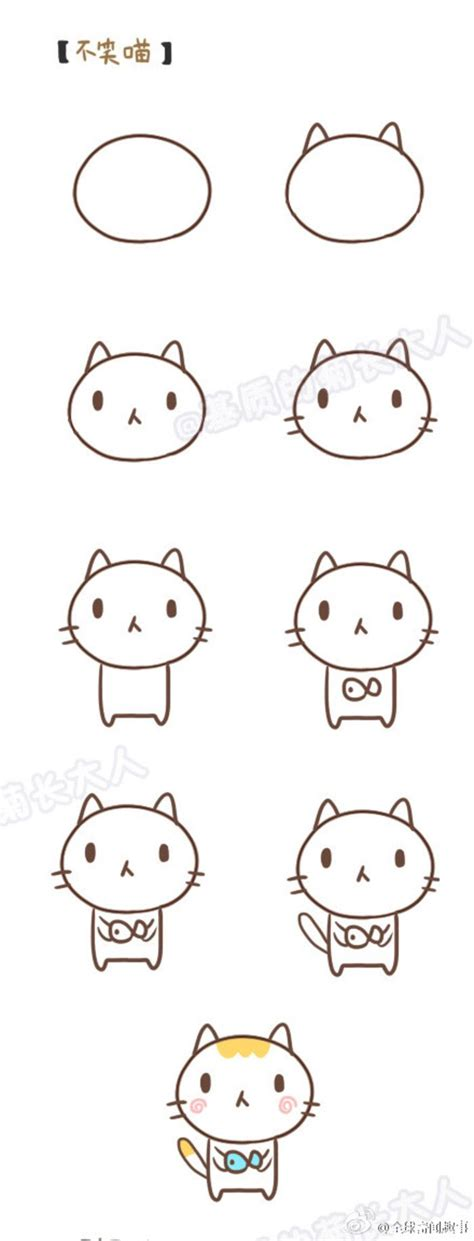 easy animal drawings ideas  pinterest simple