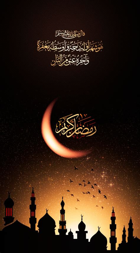 marhaban ya ramadan beauty  islam pinterest