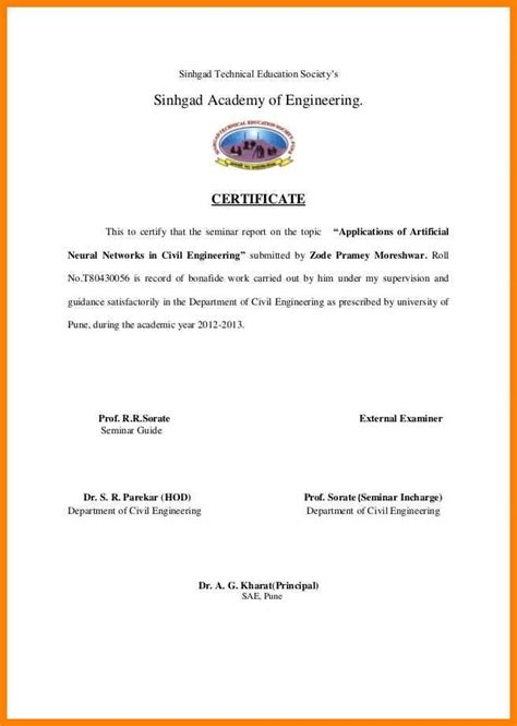 experience certificate  civil engineer