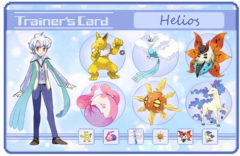 Helios Chibiusa Mamoru And Usagi Trainer Cards