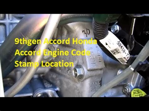 Honda Accord Engine Code Stamp Location