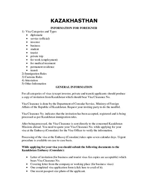 sample  invitation letter  visa application cover